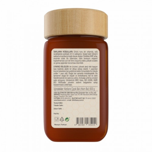 Kestane Çiçek Balı (Ham Bal) 300 gr